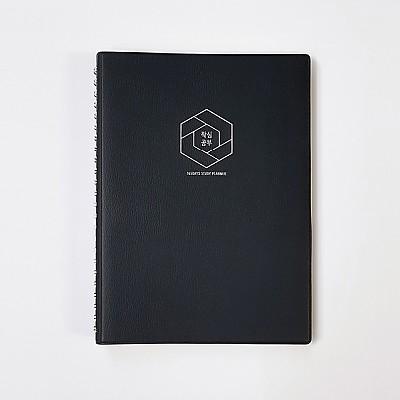 학습플래너제작 스터디 소프트 S201